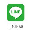 ローブドフルール公式LINE