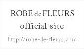 ROBE de FLEURS公式ブランドサイトへ