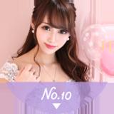No.10