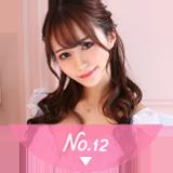 No.12