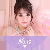 No.19