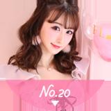 No.20