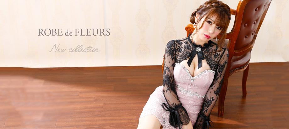 ROBEdeFLEURS ローブドフルール新作ドレス