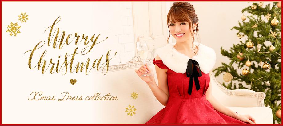 おかりえ×ROBEdeFLEURS クリスマスドレス特集