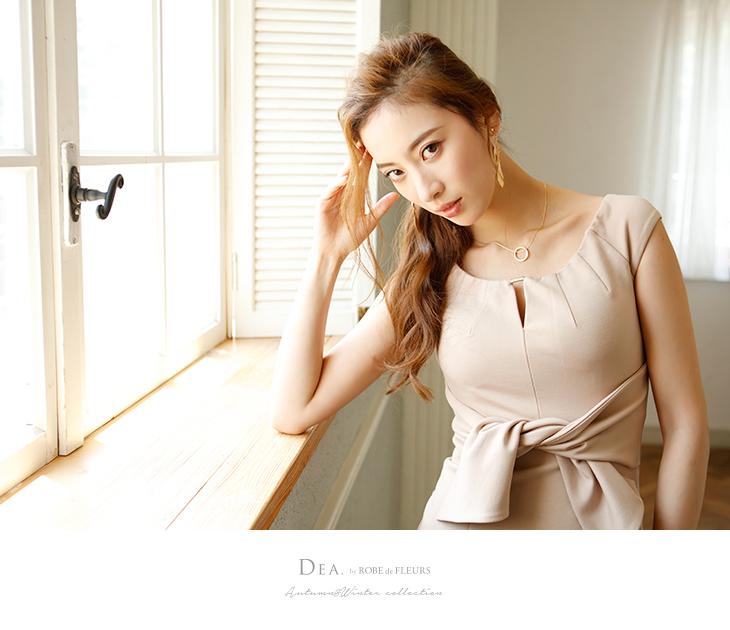 DEA(ディア)DE1154