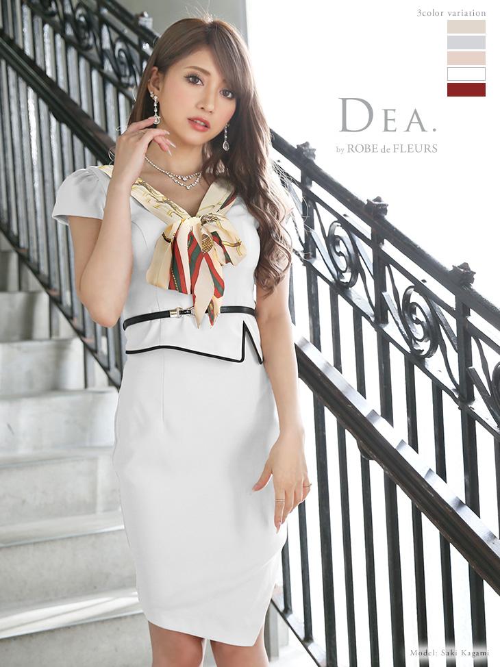 DEA(ディア)DE1553