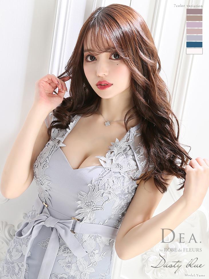 DEA(ディア)DE1763