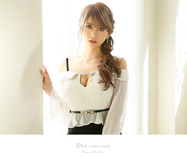 DEA(ディア)DE1802