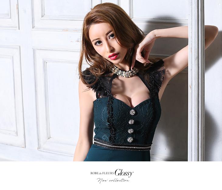 Glossy(グロッシー)GL1809