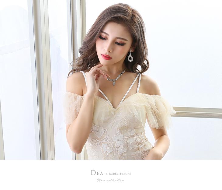 DEA(ディア)DE1842