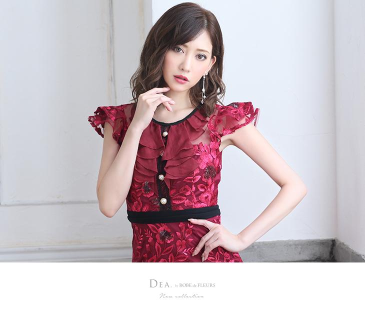 DEA(ディア)DE1849