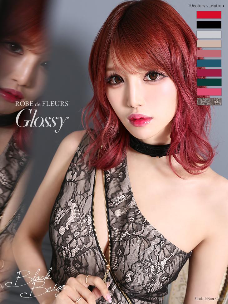 Glossy(グロッシー)GL2003