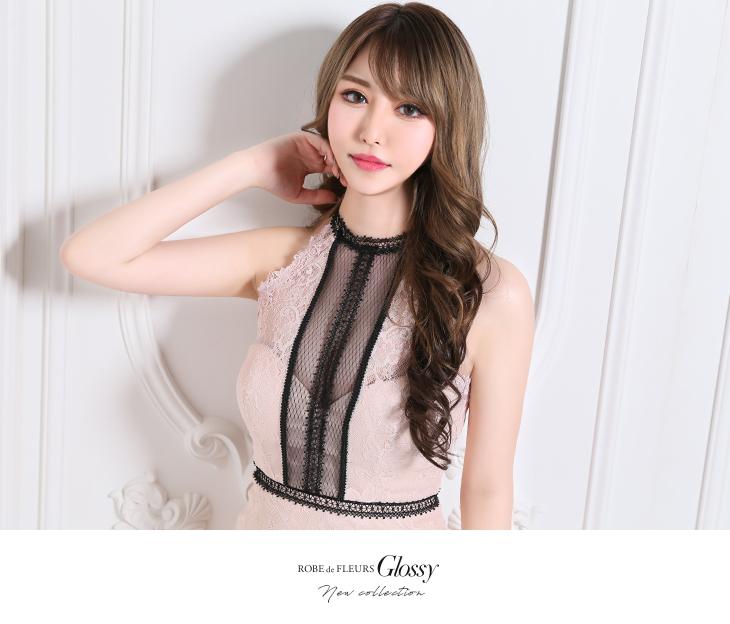 Glossy(グロッシー)GL2027