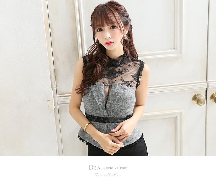 DEA(ディア)DE2049