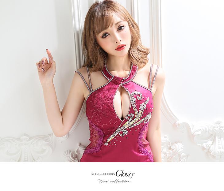 Glossy(グロッシー)GL2030