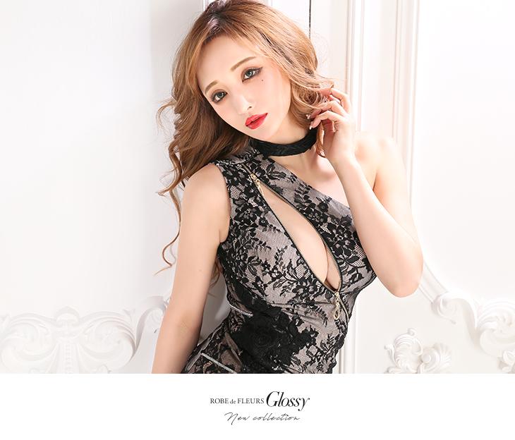Glossy(グロッシー)GL2195