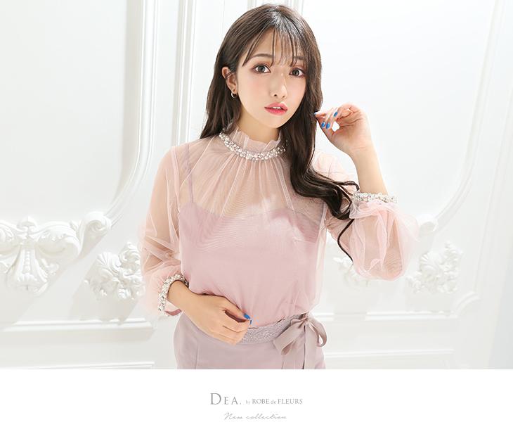 DEA(ディア)DE2231