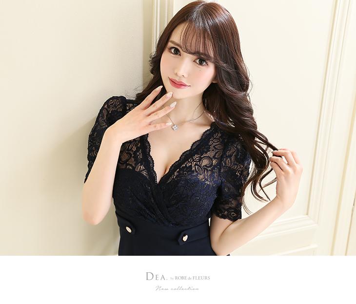 DEA(ディア)DE2266