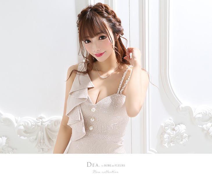 DEA(ディア)DE2293