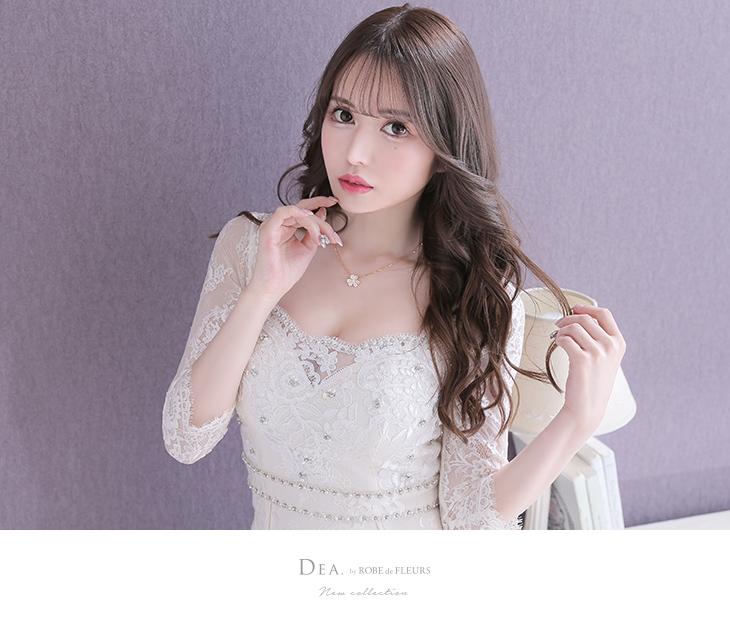 DEA(ディア)DE2365