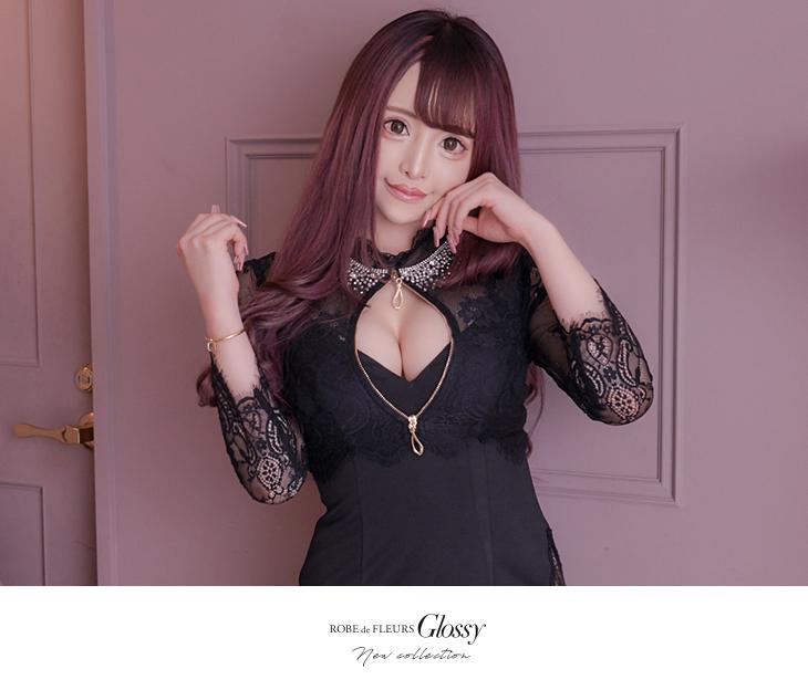 Glossy(グロッシー)GL2403