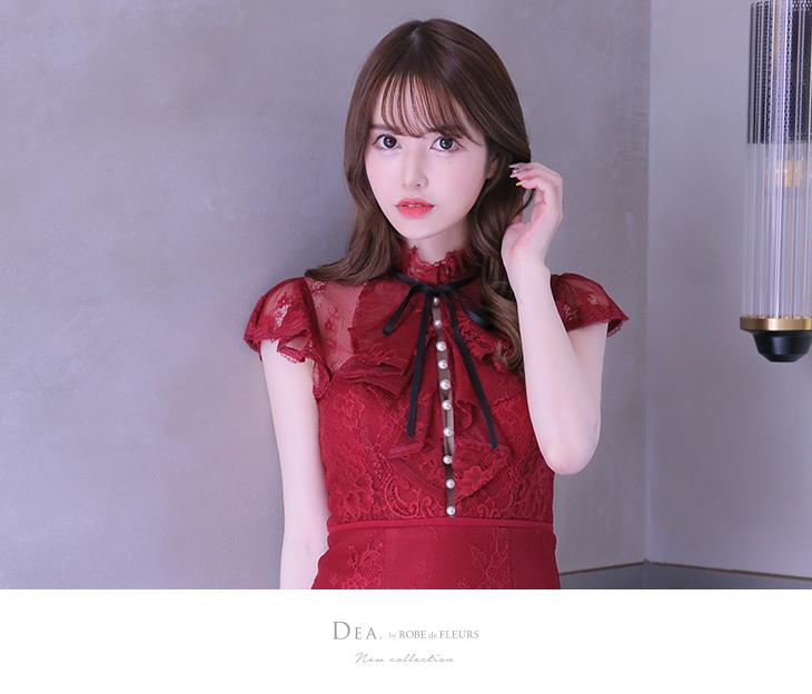 DEA(ディア)DE2415